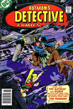 Detective Comics #473: Marshall Rogers cover
